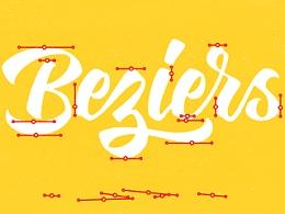 钢笔工具进阶技巧,如何画出完美的贝塞尔曲线