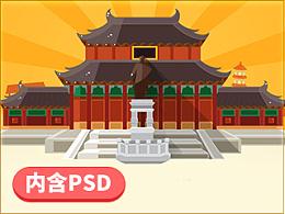 西十区广州站上线活动页