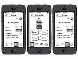 UI设计师必备技能|GET√(手机端)