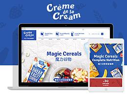 Crème de la Cream Tmall WEB Design