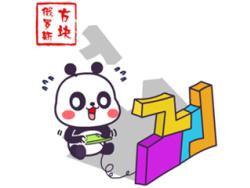 萌萌熊80后回忆玩具专题表情——翔通动漫原创 by 翔通动漫6030