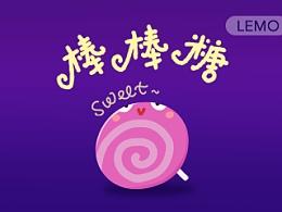 《棒棒糖》联想乐檬UI手机主题