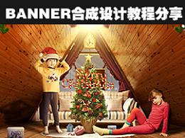 圣诞节场景打造