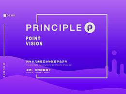 [Principle教程初篇]&动效Demo合集