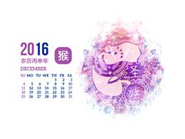 2016小画纪念珍藏台历设计