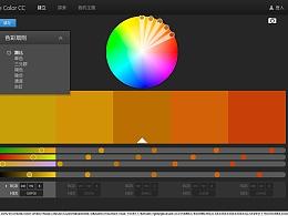 PPT怎样从图片中取色,有什么技巧吗?(实用技巧)