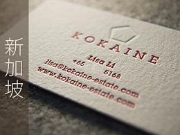 KOKAINE 來自新加坡 | 良卡手造