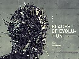 2012 | 进化的利刃