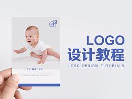 LOGO设计教程——电子商务真实案例分享
