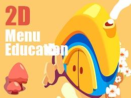儿童教育APP Part2
