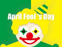 四月小丑闹节