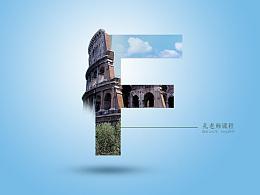 Adobe Photoshop CC简单明快的文字类海报效果制作教程!