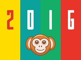 2016猴赛雷——来自小猴的祝福