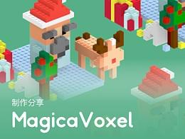 MagicaVoexl立体像素画制作分享