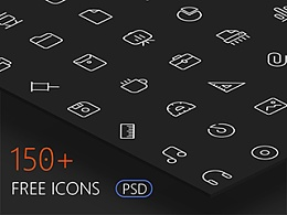 Free 2px Line Icons