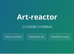 自制资源ArtReactor图标字体分享