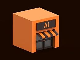 跟87学C4D-012|C4D打造属于你的品牌商品