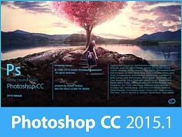 Photoshop CC 2015.1 上手体验