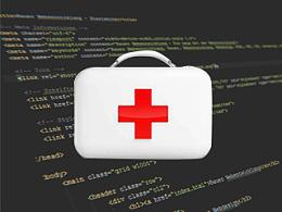 电商HTML代码救急