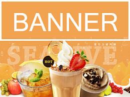饮品banner