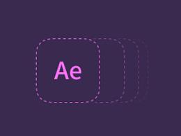 如何用AE表达式快速实现延迟动画