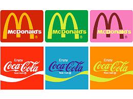 品牌设计中,色彩到底有多重要?