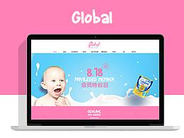 Global Tmall WEB Design