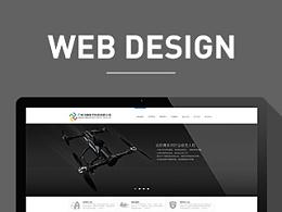 无人机官方网站设计