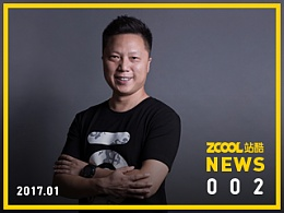 站酷CEO梁耀明:继续深挖社群、内容、交易构成的生态链