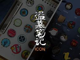 盗墓主题图标icon【上】 盗墓笔记/寻龙诀/鬼吹灯