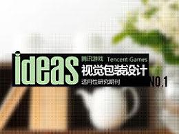【ideas】浅谈日本现代设计