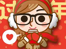 NANA新年红包表情