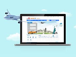 中国联通机票系统