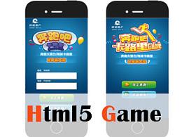 奔跑吧卡路里 HTML game beta1
