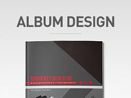 产品画册设计-SHINEKEY机械画册设计