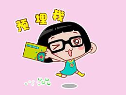Hello菜菜屈臣氏合作粤语版表情