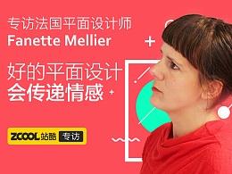 法国平面设计师Fanette Mellier :好的平面设计会传递情感