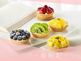 TIR品牌海报选