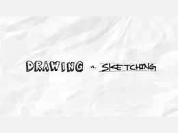 关于设计草图,你需要掌握这十个要领