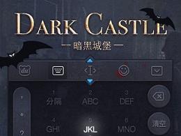 《暗黑城堡》Dark Castle