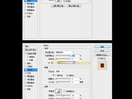 星狮创想网页设计实体班老师肖坤前分享PS火焰字的制作技巧
