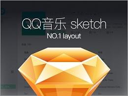 sketch绘制qq音乐界面制作过程