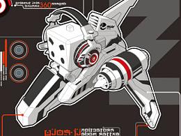 张小盒 X INSON 8周年庆海报飞行器设计