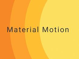 新版 Material Design 官方动效指南
