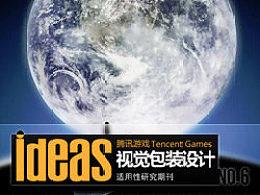 【ideas】存在于屏幕另一边的偶像们