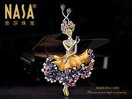 奈莎NASA珠宝原创设计引领东方文化艺术珠宝新格度作品《舞者星野》