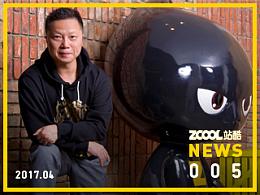 《IT经理世界》专访站酷梁耀明:艺术与商业的平衡术