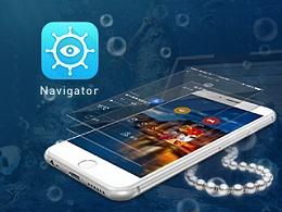 领航者app