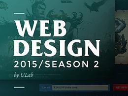 U-Lab作品——2015年二季度网页作品选