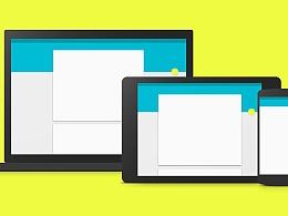 视觉动效设计在移动端App产品中的应用(IOS & Android)